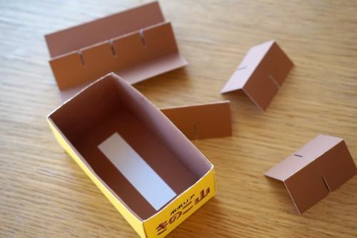 箱Aを組み立てる