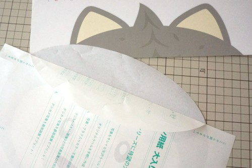 台紙を少しはがして裏側に折る