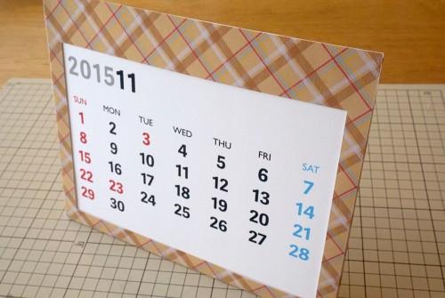 カレンダーを入れる
