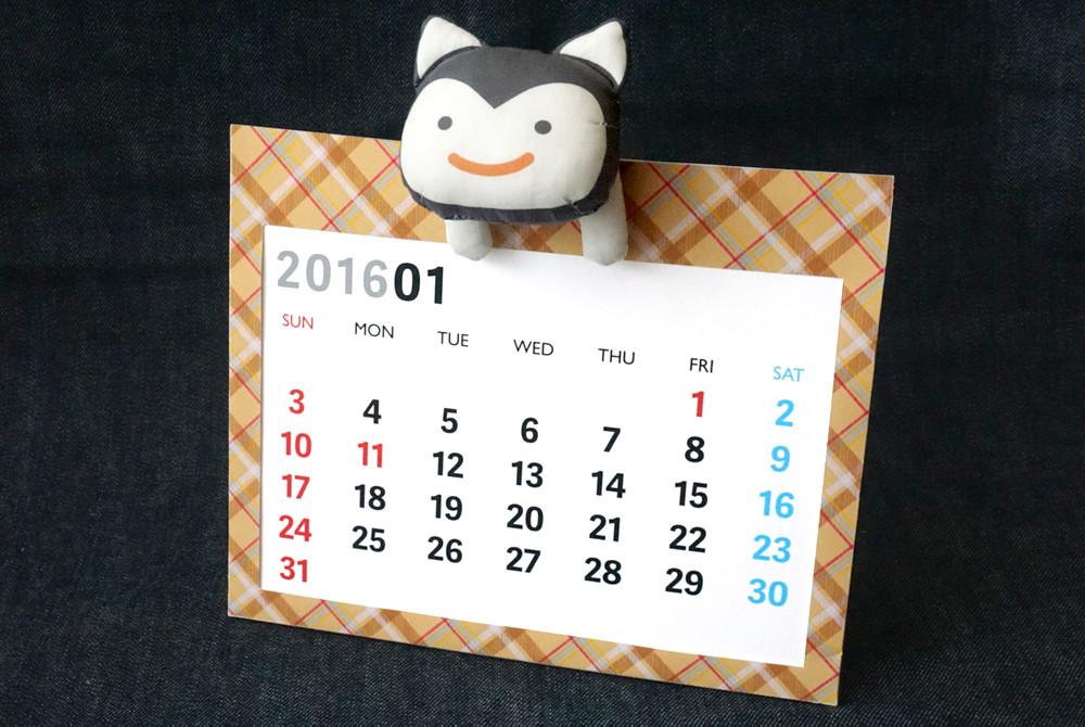 プクリポカレンダー