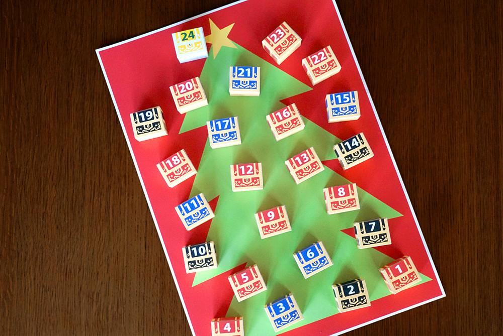 宝箱アドベントカレンダー