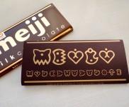 プクランド文字と板チョコ
