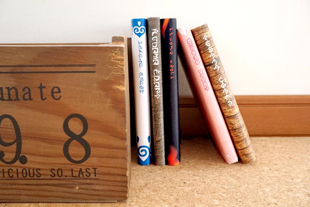 目覚めし五つのブックカバー